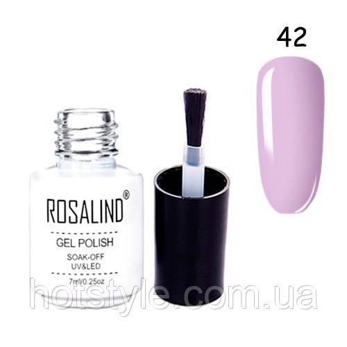 Гель-лак для ногтей маникюра 7мл Rosalind, шеллак, 42 лиловый, 102086