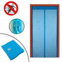 Дверная антимоскитная сетка на магнитах, москитная шторка 100х210см, 100688