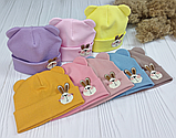 """М 93513. Шапка трикотажна для дівчинки """"Заєць"""" Vivatricko, від 6 місяців до 4 років, різні кольори, фото 8"""