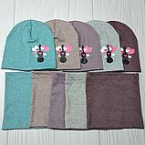 """М 4560. Комплект для девочек  шапка двойная и хомут """"скрипка"""" Vivatricko, 3-8 лет, разные цвета, фото 7"""