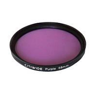 Цветной фильтр 58мм фиолетовый, CITIWIDE, 104514