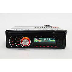 Автомагнітола 1DIN MP3-1581 Rgb