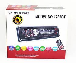 Автомагнітола 1DIN MP3-1781BT RGB/Bluetooth, фото 3