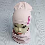 """М 4541. Комплект для девочек одинарный шапка и хомут """"ROSE"""" Vivatricko, 3-8 лет, разные цвета, фото 4"""