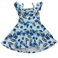 Платье для девочки р.116-140см турция Breeze детское платье сарафан для девочки голубое турция