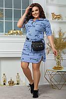 Женское короткое платье-рубашка большого размера.Размеры:48/62+Цвета