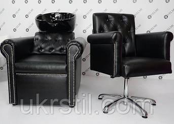 Комплект парикмахерской мебели Menson