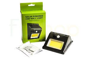 Уличный фонарь на солнечной батарее, SH - 1605, светильник уличный, фонарь уличный (COB LED)