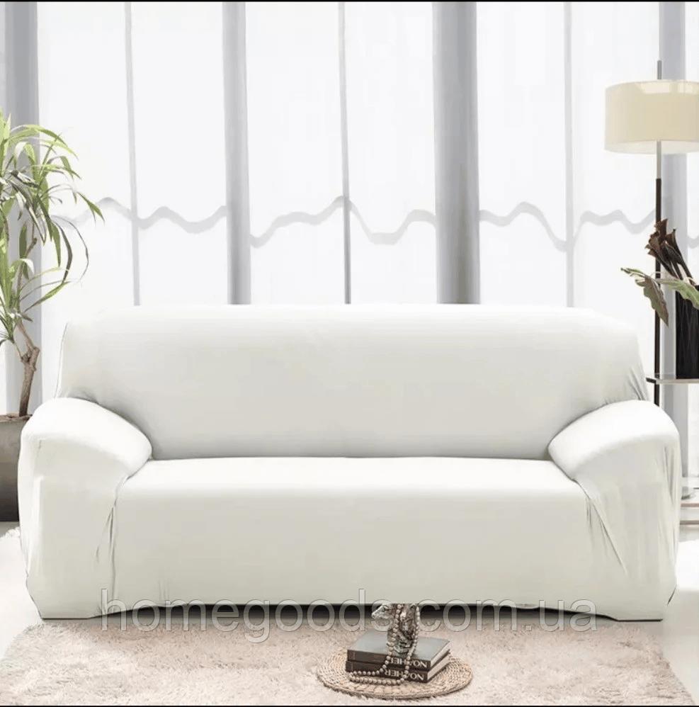 Однотонный чехол на любой диван