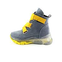 Кроссовки Ando Borteggi 310 NE2 559304 Серый Желтые, фото 1