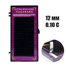 Ресницы для наращивания на ленте 12мм 0.10 С норковые черные Nagaraku, 103589