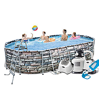 Каркасный бассейн Bestway с гидромассажем, 610 х 366 х 122 см, насос +хлорогенератор+набор ухода+лестница+тент