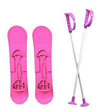 Лыжи детские BIG FOOT розовые