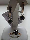 Серебряное кольцо с золотой пластинкой, фото 4