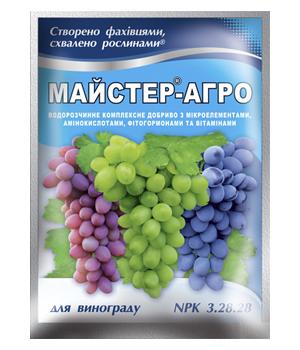Добриво Майстер-Агро для винограду 25 г, Караван