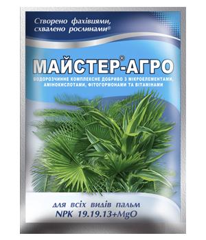 Добриво Майстер-Агро для всіх видів пальм 25 г, Караван