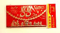 Набор конвертов с объемным золотым тиснением 7 (6 шт)