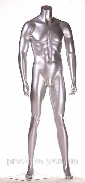 Манекен мужской серебристый без головы