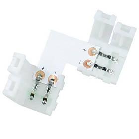 Коннектор зажимной L-образный для светодиодных лент 10мм SMD 5050