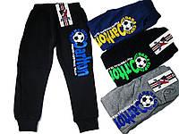 Утепленные спортивные брюки для мальчика оптом, размеры 98, арт. HZ 5650