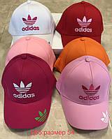 """Кепка детская Оптом """"Adidas""""для девочки хлопок р 54"""