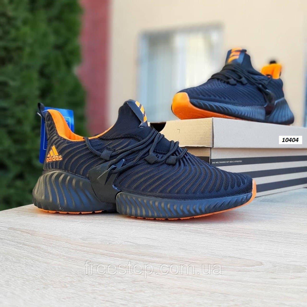 Чоловічі кросівки в стилі Adidas Alphabounce чорні з помаранчевим