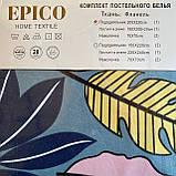 Евро комплект постельного белья 180*200+20см с простыню на резинке  Постельное белье с фланели евро размер, фото 3