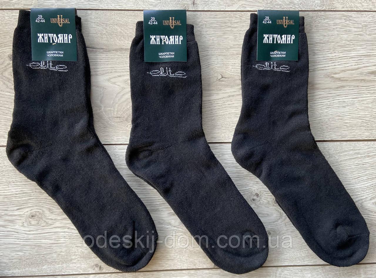 Шкарпетки махрові хб Житомир ™Універсал чорні