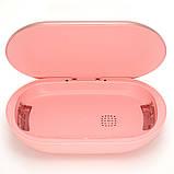 Портативний стерилізатор UV Рожевий, фото 4