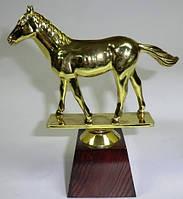 Статуэтка Лошадь 15см