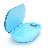 Портативный стерилизатор с функцией быстрой зарядки телефонов UV Голубой, фото 3