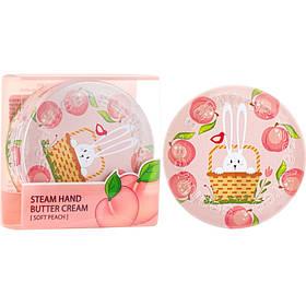 Паровой крем для рук с персиком SeaNtree Steam Hand Butter Cream Soft Peach 35 г