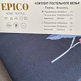 Євро комплект постільної білизни 180*200+20см з простирадлом на гумці Постільна білизна з фланелі євро розмір, фото 5