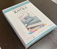 Простынь на резинке 200×220 трикотажная с наволочками 50х70 разные цвета Турция Kayra