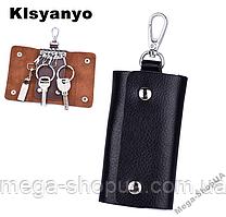 Ключница кожаная чехол для ключей XC374 Black. Ключниця шкіряна чохол для ключів