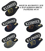 Мужские тапочки оптом. 40-44рр. Модель KLEROTEX лев