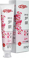 Зубная паста Zhong Hua c пионом для чувствительных зубов и десен 130 г арт.6577