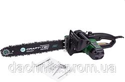 Пила ланцюгова електрична Craft-tec EKS-405 автомат.натяжка ланцюга