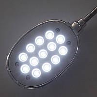 USB лампа 13 LED_1105