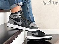 Мужские высокие кроссовки Найк Аир Джордан черные с серым кожаныекроссовки nike jordan retro навеснуиосень