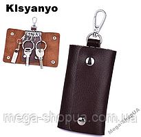 Ключница кожаная чехол для ключей XC374 Coffee. Ключниця шкіряна чохол для ключів