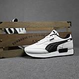 Жіночі кросівки в стилі Puma Future Rider білі з чорним, фото 6