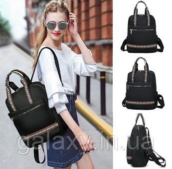 Сумка - рюкзак с ручками молодежная черная