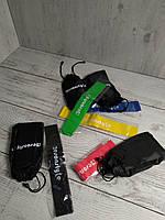 Спортивные резинки для занятий дома Esonstyle Фитнес Резинка