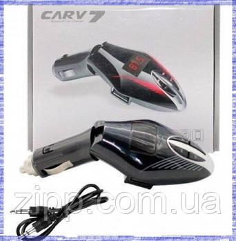 Автомобільний FM трансмітер модулятор CARV V7 Bluetooth MP3 | ФМ модулятор в машину