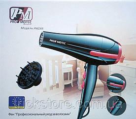 Потужний фен для сушки і укладання волосся з насадками дифузором і концентратором PROMOTEC PM-2305, 3000W, Чорний