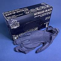 Рукавички нітрилові без пудри VitLUX,100 шт, чорні, розмір L