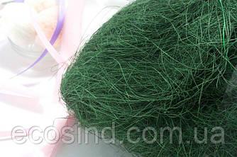Сизаль натуральна (волокна сизалю) 100грам Колір - СМАРАГДОВИЙ (сп7нг-5061)