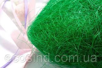 Сизаль натуральна (волокна сизалю) 100грам Колір - ЗЕЛЕНИЙ (сп7нг-5060)