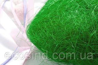 Сизаль натуральна (волокна сизалю) 100грам Колір - САЛАТОВИЙ (сп7нг-5068)